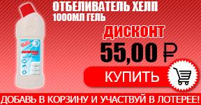Торговый дом Воронеж - адрес, отзывы / Фото №1