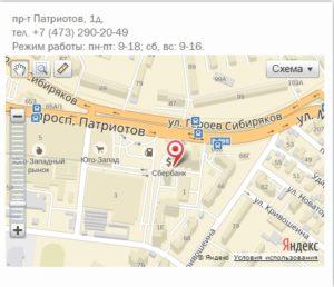 Торговый дом Воронеж - адрес, отзывы / Фото №3