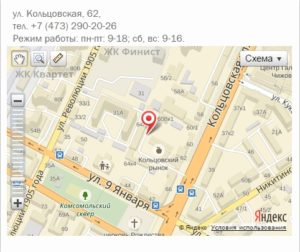 Торговый дом Воронеж - адрес, отзывы / Фото №6