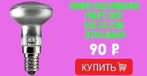Торговый дом Воронеж - адрес, отзывы / Фото №2