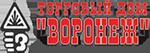 Торговый дом Воронеж - адрес, отзывы