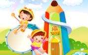 Центр развития ребенка Бэби-град