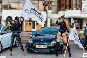 Автошкола Дакар в Воронеже