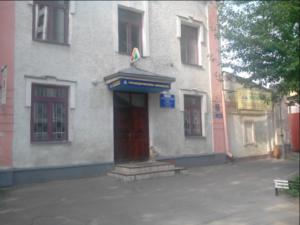 Учебно-курсовой комбинат Госавтошкола в Воронеже