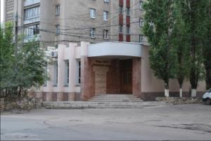 ЗАГС Ленинского района в г.Воронеже