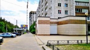 ЗАГС Советского района в г.Воронеже