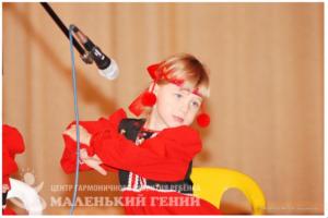 Центр гармоничного развития ребенка Маленький гений в Воронеже