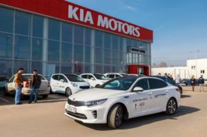 Мотор Ленд Kia, Автоцентр, официальный дилер в Воронеже