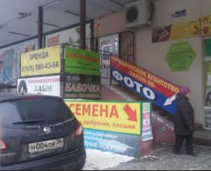 Сеть автошкол Ягуар в Воронеже