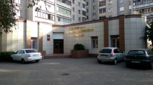 ЗАГС Коминтерновского района в г.Воронеже