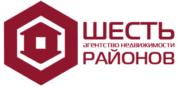 Шесть районов Саратова Агентство недвижимости