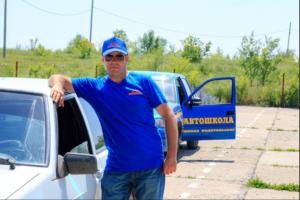 АвтоЛайф Автошкола в Саратове