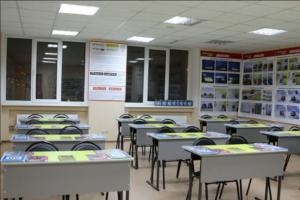 Академия центр люкс, ЧПОУ Автошкола в Саратове