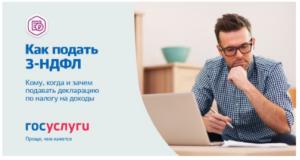 Электронное правительство Портал государственных и муниципальных услуг в Воронеже