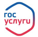 Электронное правительство Портал государственных и муниципальных услуг