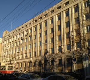 Версия Саратов Информационное агентство / Фото №1