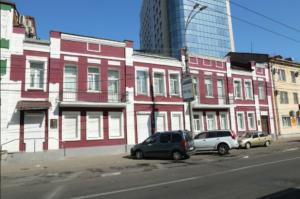 ИНКО-МЕД, ООО Медицинская страховая компания в Воронеже