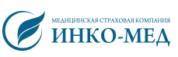 ИНКО-МЕД, ООО Медицинская страховая компания