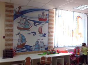 Кораблик Центр детского развития в Саратове