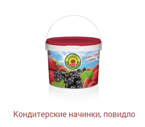 Воронежский купец, ООО Торговая компания / Фото №2