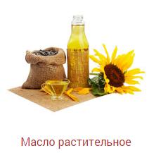 Воронежский купец, ООО Торговая компания / Фото №3