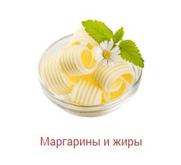 Воронежский купец, ООО Торговая компания / Фото №4