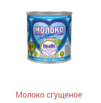 Воронежский купец, ООО Торговая компания / Фото №1
