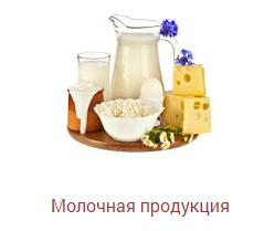Воронежский купец, ООО Торговая компания / Фото №7
