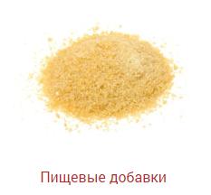 Воронежский купец, ООО Торговая компания / Фото №5