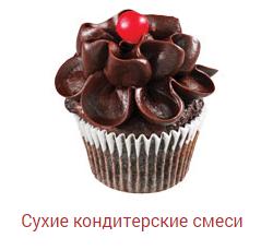 Воронежский купец, ООО Торговая компания / Фото №8