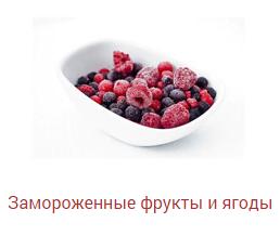 Воронежский купец, ООО Торговая компания / Фото №6