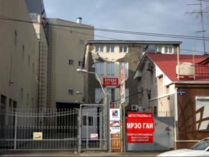 Метры Агентство недвижимости в Саратове