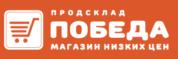 Победа Оптово-розничный магазин