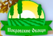 Покровские овощи Оптовая база
