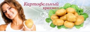Продукт-сервис Оптовая компания в Воронеже