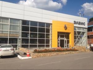 Renault Автоцентр в Саратове