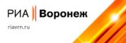 РИА Воронеж Информационный портал