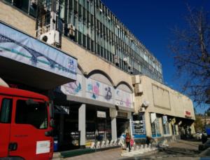 Saratovnews Информационное агентство в Саратове