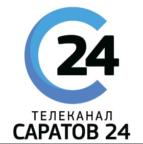 Саратов 24 Телеканал