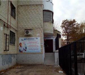 Свик, ООО Многопрофильный центр в Саратове