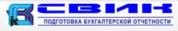 Свик, ООО Многопрофильный центр