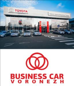 Toyota Автоцентр в Воронеже