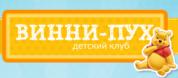 Винни-Пух Детская студия