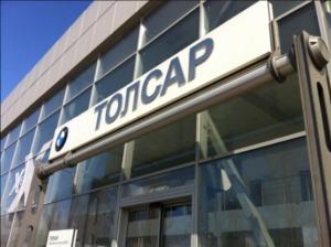 BMW Автоцентр (ООО Ассоциация ТолСар) в Саратове