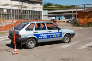 Жигули Саратов, ООО Автошкола в Саратове