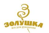 Золушка Магазин пряжи и швейной фурнитуры (ИП Васильева И.В.)