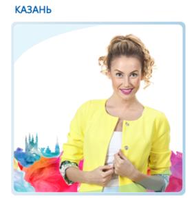 Первый городской Телеканал в Казани