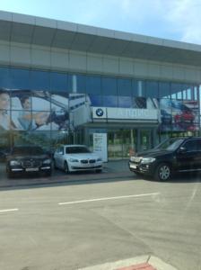 BMW Автоцентр (ООО Алдис) в Самаре
