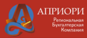 Априори, ООО Региональная бухгалтерско-юридическая компания