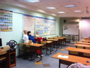 Авто-Премиум Сеть автошкол в Казани